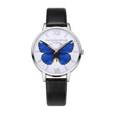 Brand Luxury Women Bracelet Watch PU Leather Butterfly Quartz WristWatches reloj mujer Women Dress Watches Christmas Gift