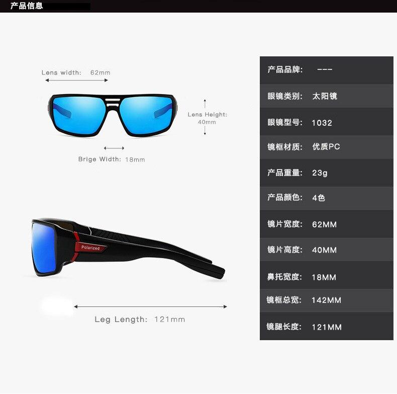 Men's Glasses Reggaeon Brand Sunglasses Polarized Men 2018 Uv400 Travel Brand Designer Women Glasses Sports Goggles Anti-glare Driver Brown Men's Sunglasses