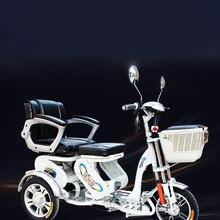 48v 550w поворотный сиденья трехколесный самокат Скутер/электрический скутер/e-скутер способный преодолевать Броды