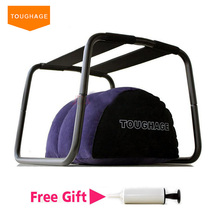 TOUGHAGE With Free Gift Combo No Gravity G-Spot Love Sex Chair+Various Body Sex Position Inflatable Pillow Cushion Sofa