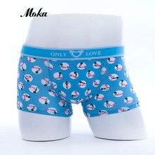 Sexy Underwear Funny Boxer Shorts For Men Cute Mens Cotton Cueca Boxers Lover Hombre Klein Underpants Trunks Pouch Underwear