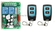 AC220V 2CH 10A Remote Control Light Switch Relay Output Radio Receiver Module and 2pcs Waterproof Transmitter window/Garage Door