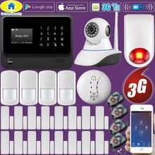 Golden Security DIY G90B Plus WiFi 2G 3G GSM WCDMA Autodial Security Alarm Home Alarm System PIR Detector Door Sensor IP Camera