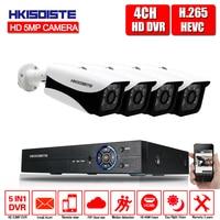 CCtv 4ch HD 5MP H.265 Sueverillance видео система Комплект 4CH AHD 4 наружная камера setбезопасность камера система HD домашняя система видеонаблюдения P2P
