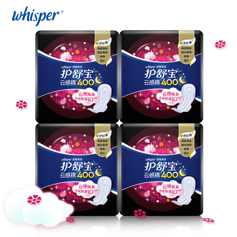 <font><b>Whisper</b></font> Sanitary Napkin Soft 100% Cotton Ultra Thin Pads Health Care <font><b>Women</b></font> Menstrual With Wings Overnight 6pads*4