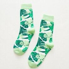 New Fashion Style Socks Leaves Green Monstera Short Pattern Funny Cotton Socks Women Winter Men Unisex Plant Short Socks Female