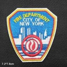 Пожарный отдел железные на вышитые одежды патчи для одежды наклейки одежды оптом