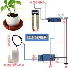 Автоматический оросительный модуль DIY kit Обнаружение влажности почвы автоматическая водяная откачка