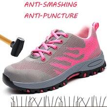 Защитная обувь для женщин; Рабочая обувь со стальным носком; летняя дышащая сетчатая Промышленная и строительная обувь с защитой от проколов; Рабочая обувь