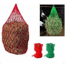 83cm rede de malha de nylon magideal, pequena rede de feno oco equipamentos de cuidados de cavalo durável produtos à prova de mofo vermelho/verde verde