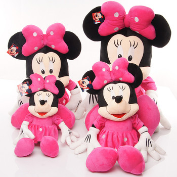 Free shipping Plush toy MICKEY MINNIE lovers Gift Stuffed soft cloth doll A pair 50cm children's Day gift girl Birthday