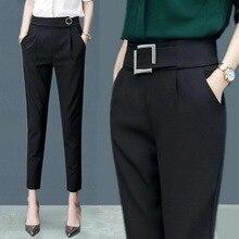 MISSMEOW harem pants summer women's pants
