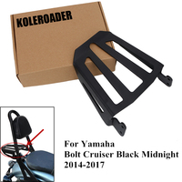 Black Steel Motorcycle Sport Sissy Bar Backrest Rear Luggage Rack for Yamaha Star Bolt XVS950 XV950 XVS XV 950 2014 2017 MBJ126