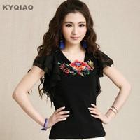 2015 New Mori Girls Vintage Short Sleeve Black White V Neck Embroidery Blouse Brand Flowers Embroider