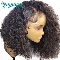 NYUWA вьющиеся Full Lace человеческих волос парики короткие 130% плотности парики бесклеевого кружева предварительно сорвал с ребенком волос брази