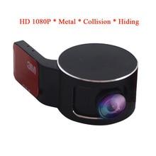 HD 1080P USB2.zero Automobile DVR Digicam Night time Imaginative and prescient Entrance Digicam For Android Automobile DVD Monitor Recorder 1280*720 GPS document Anti-collision