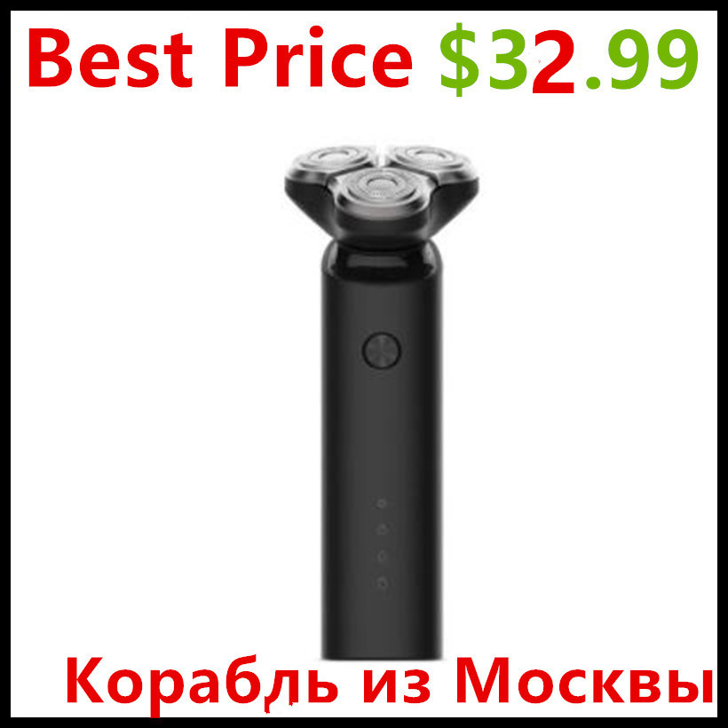 Ship from Moscow Xiaomi Mijia Electric Shaver 3 Floating Head Shaving IPX7 Fully Water Proof