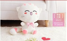 stuffed lovely  lucky cat toys plush cute cat doll  birthday gift white cat about 50cm
