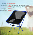 Folding chairs Beach chairs Portable Folding Camping Stool Chair Max load bearing 145 kg silla plegable