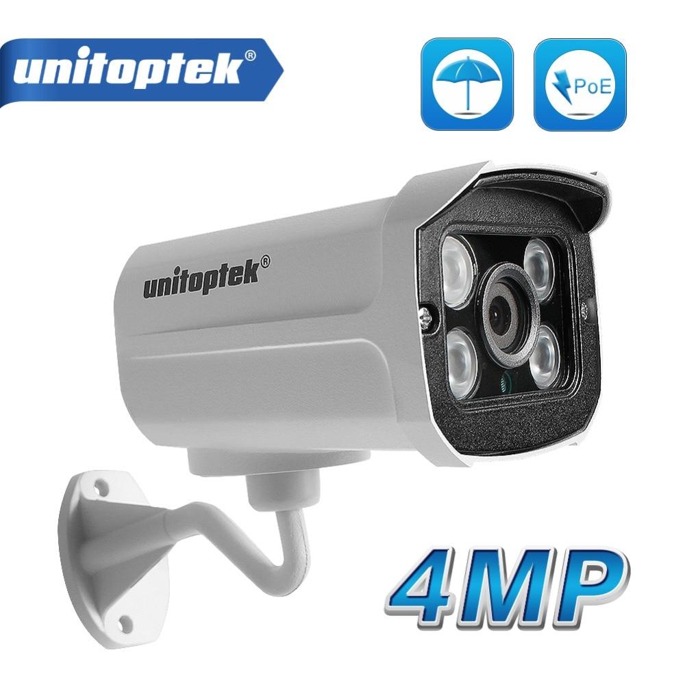 HD 4MP Bullet POE IP Camera H 265 Waterproof 4 0MP 2592 1520 CCTV Video Security