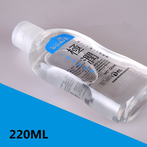 Image 1 - DUAI 220ML Anal Lubricant for sex water based lubricant Personal lubricant sexual massage oil sex lube , Adult Sex products