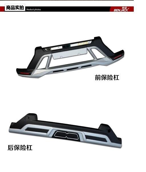 Высокое качество пластика ABS хром фронт+задний бампер крышка накладка для Hyundai ix25 2014