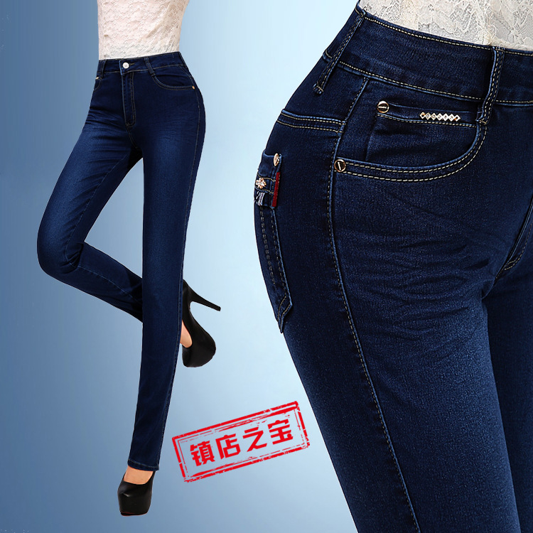 UPPIN High Waist Elastic Skinny Jeans Trousers For Women