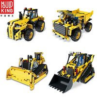 MOULD KING Engineering Crane Remote Control RC Car Truck Crawler Building Blocks Legoing Technic RC Toys Children Gift Bricks
