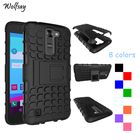 Wolfsay For Cover LG K10 Case M2 K420N K430 K430DS Shockproof Silicone Mobile Phone Cases For LG K10 Case For LG K10 Lte Cover