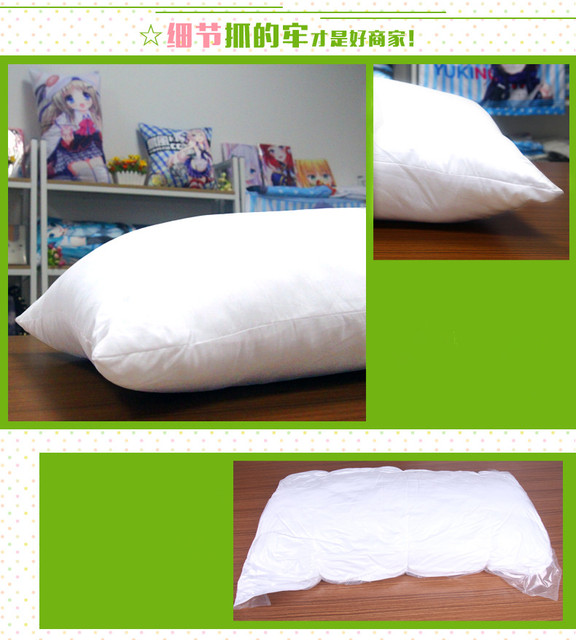 New Big Hugging big long Soft Body Pillow inner Gift