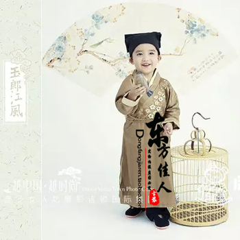 Yu Lang Jiang Feng Little Boy's Costume Ancient Chinese Scholar Costume Hanfu for Children's Day Stage Performance Photography