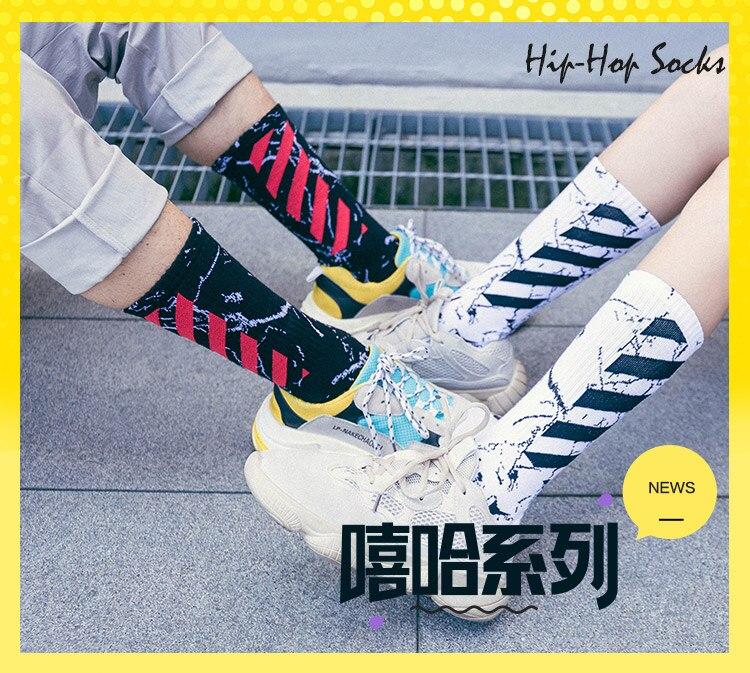 4070d97f49d0d Cool hip hop Street Skateboard Socks Autumn Winter Long Men Personality  Socks Male Tide Side Stripe Tall Cotton Crew Couple Soc. 5 orders