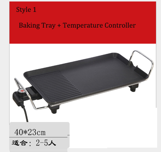 Oven Electric barbecue furnace Korean household non-stick  baking pan smokeless indoor teppanyaki  meat pot Meat-shabu/grilled
