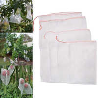 25*15cm 100Pcs Plant Fruit Protection Bag Garden Bird-proof Insect-proof Drawstring Net Bag for Agricultural Pest Control Tools