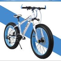 FREE SHIPPING Wide Tire MTB Bike Snowmobile Car Sand Beach Car 20 26 Inch 7 24