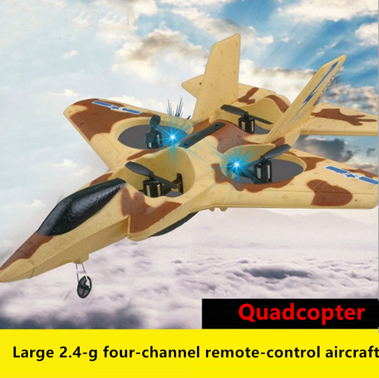 large rc plane airplane F35 fighter MJ101 2.4G 6 Axis Gyro remote control plane With LED Light rc Quadcopter Electric RC Fighter flash rc led light kit for rc helicopter airplane aeroplanes aircraft plane realistic 8 led lighting system