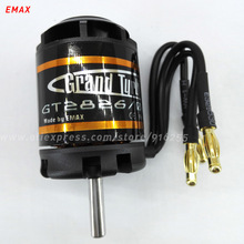 EMAX rc 710kv 860kv 1090kv brushless outrunner motor airplane GT series 5mm shaft aircraft vehicle accessory