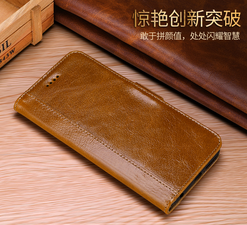 Jersey Case Leather Wallet 4
