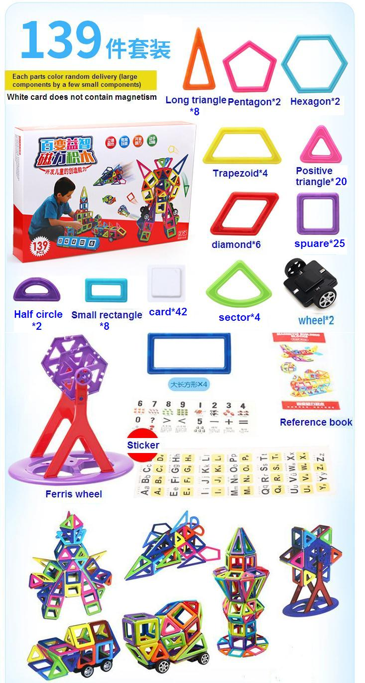 ФОТО 139pcs Magnetic building blocks construction magnetic Designer toys model build kits toys for children