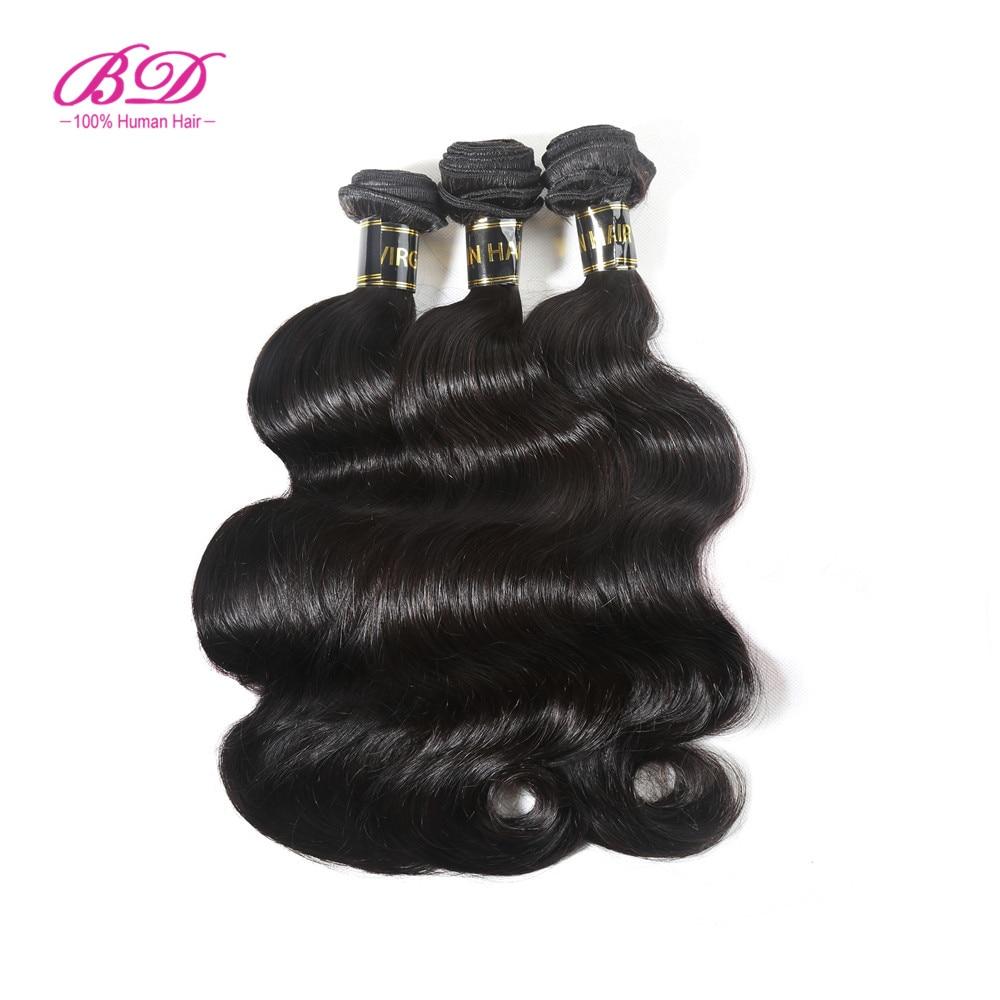10A Malaysian Virgin Hair Body Wave Human Hair Bundles Cuticle Aligned Hair 1/3 pieces Natural Color Free Shipping BD Hair