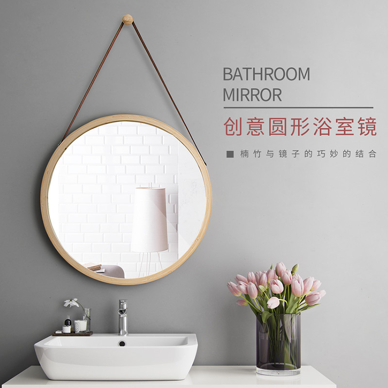European-style dressing mirror bathroom mirror wall decoration small round mirror bamboo color wall hanging makeup mirror valentine s day heart starlight print tapestry wall hanging decoration
