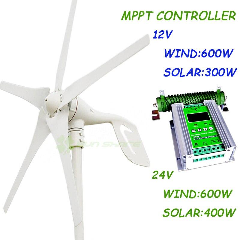 400 w Max power 600 w piccolo generatore eolico + 1000 w MPPT vento solare ibrido regolatore di carica (Per 600 w turbina eolica + 400 w pannello solare)