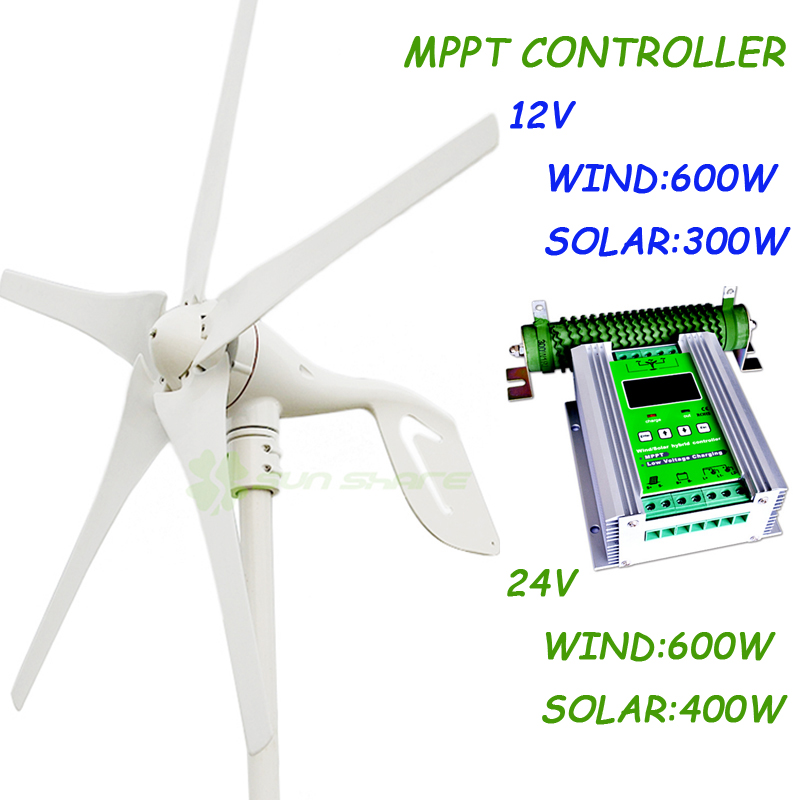 400w Max power 600w small wind generator+1000w MPPT wind solar hybrid charge controller(For 600w wind turbine+400w solar panel) wind power generator 400w for land and marine 12v 24v wind turbine wind controller 600w off grid pure sine wave inverter
