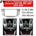 Автомобильный dvd-плеер рамка для Lexus 470 1998-2002/Toyota LC100 1998-2003 Авто радио мультимедиа gps NAVI fascia