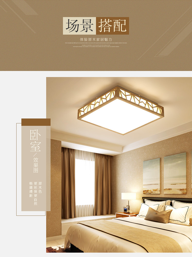 Ceiling Lights & Fans Ceiling Lights Japanese Style Delicate Crafts Wooden Frame Tatami Led Ceiling Lights Luminarias Para Sala Dimming Led Ceiling Lamp Various Styles