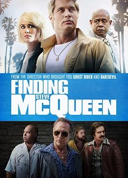 《寻找斯蒂夫·麦昆》2016年美国惊悚电影在线观看