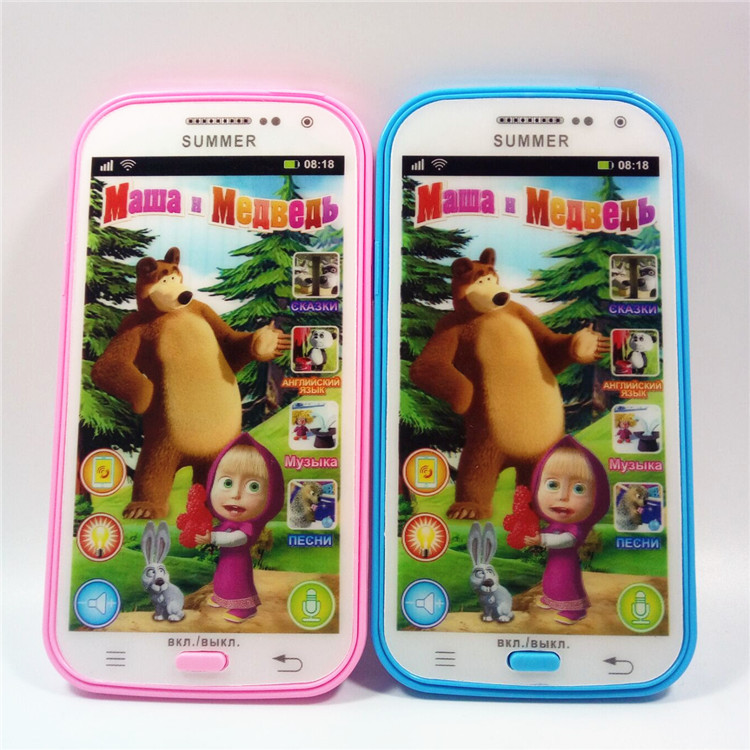 Russian Language Children Mobile Toy Baby Phone Toy Talking and Bear Learning Machine Education Electronic Toy