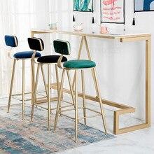 Металлический барный стул со спинкой высокий стул Сетка Красный Ресторан барный стул молочный чай десерт магазин высокая скамейка современный