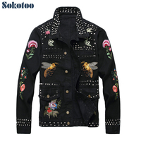Sokotoo Men's fashion rivet flower bees embroidery black jacket Long sleeve slim denim coat Short design embroidered outerwear