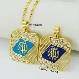 Image 2 - Anniyo Profeet Allah Hanger En Kettingen Voor Vrouwen/Mannen, Goud Kleur Islam Kettingen Moslim Sieraden Artikelen #027506